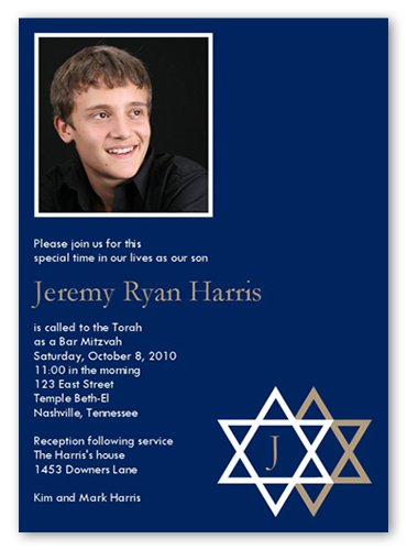 Bar Mitzvah Monogram Bar Mitzvah Invitation