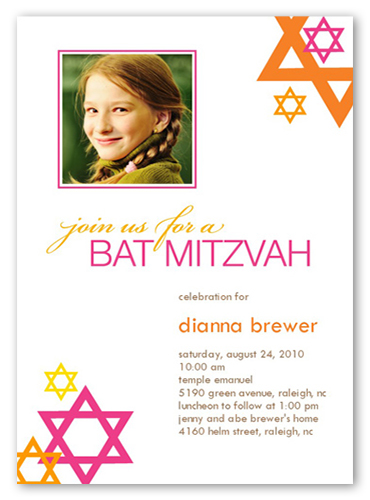 Bat Mitzvah Mod 5x7 Invitation Party Invitations Shutterfly