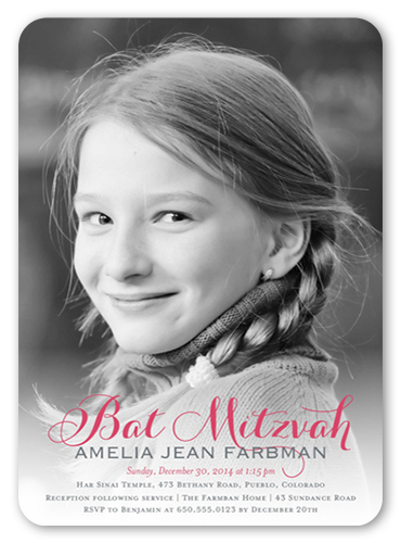 Bat Mitzvah Overlay Bat Mitzvah Invitation, Rounded Corners