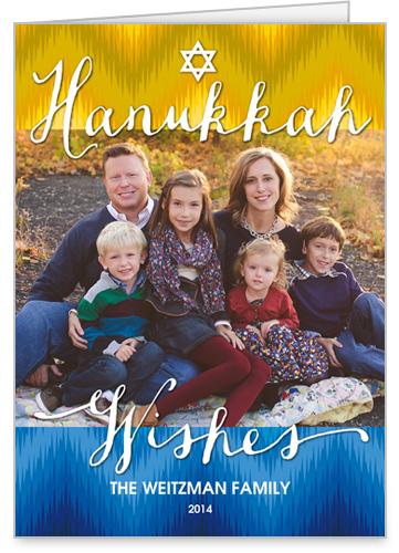 Brilliant Star Hanukkah Card by Poppy Studio