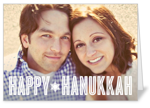 Clearly Stated Hanukkah Card by Yours Truly